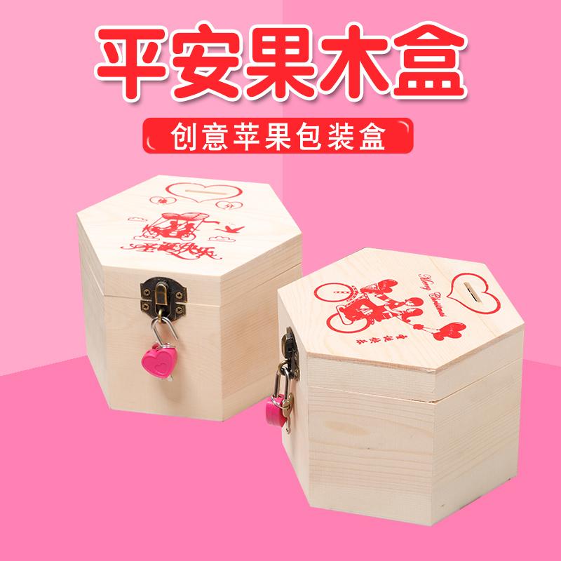 临近圣诞节平安夜包装苹果的木盒火爆销售