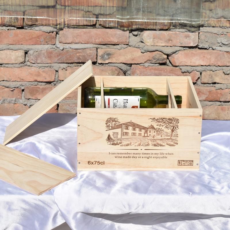 红酒木盒常见的包装形式有哪些?