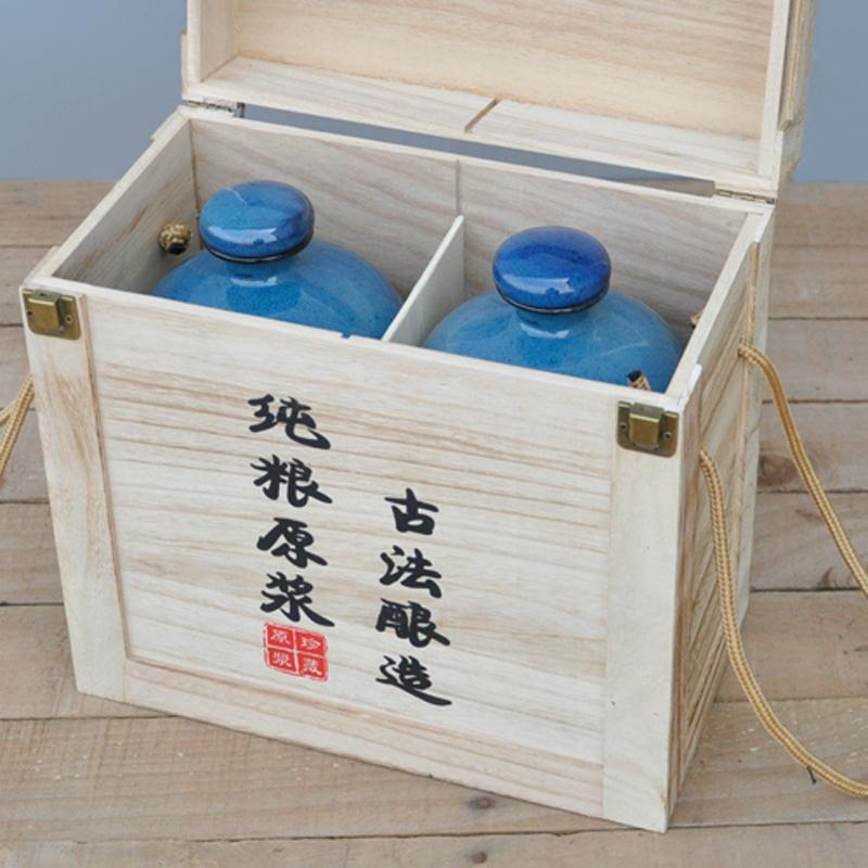 2瓶装烤色白酒包条礼盒