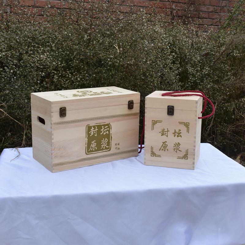白酒礼品盒坛子装