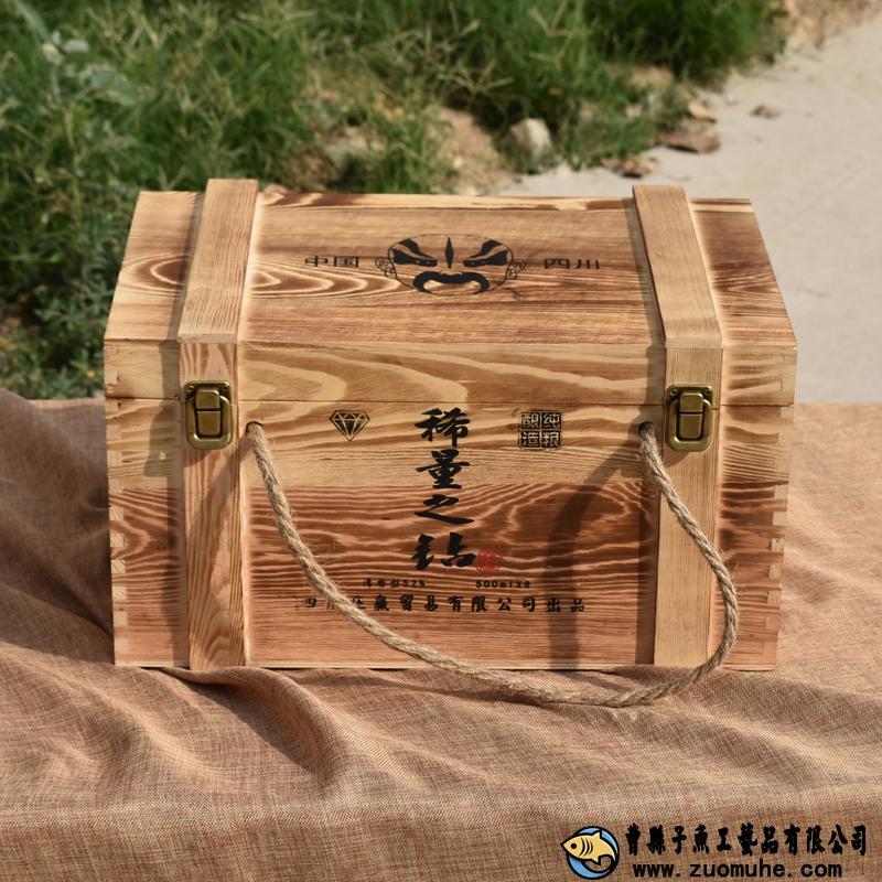 6瓶装松木烤色木盒