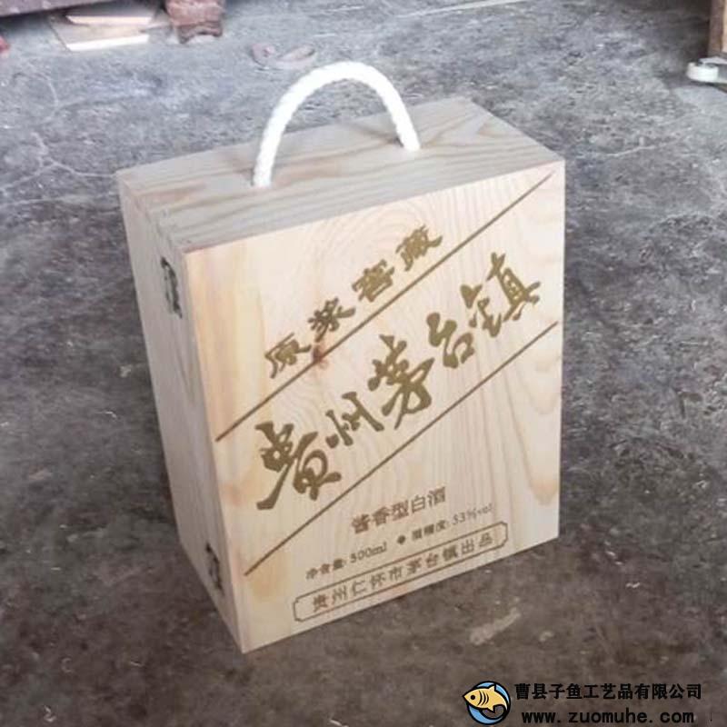 越来越多的白酒使用木制礼盒包装