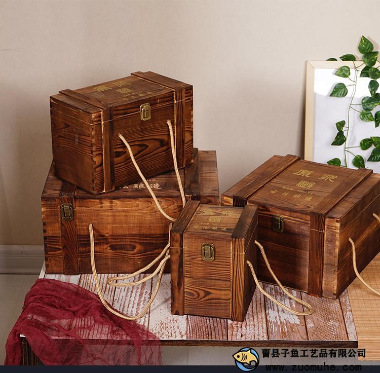 高档烧色木制品白酒盒