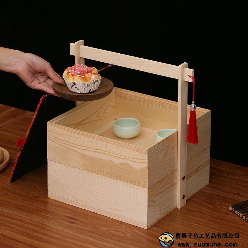 木制中秋节提篮 月饼双层礼品盒食品包装盒