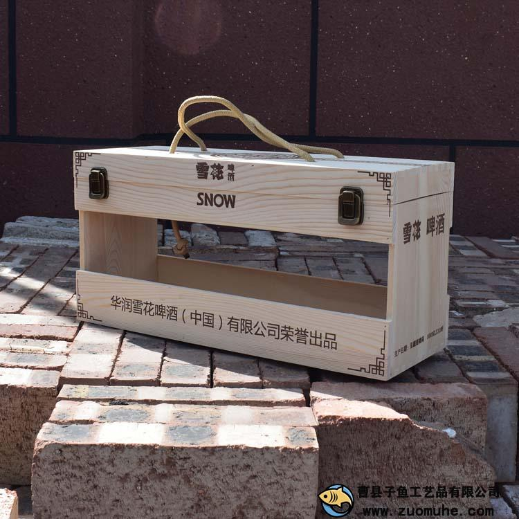 啤酒包装盒12听易拉罐木头箱子