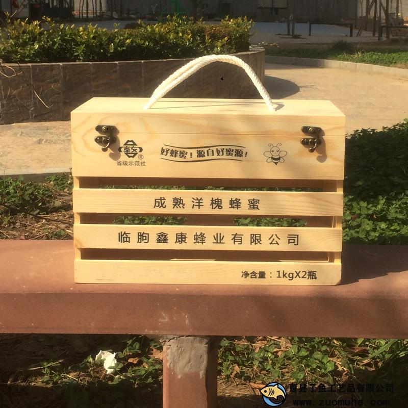实木制作蜂巢蜜木盒