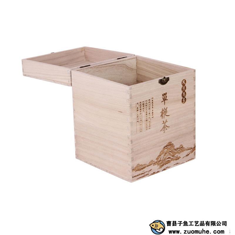 翻盖桐木茶叶礼盒