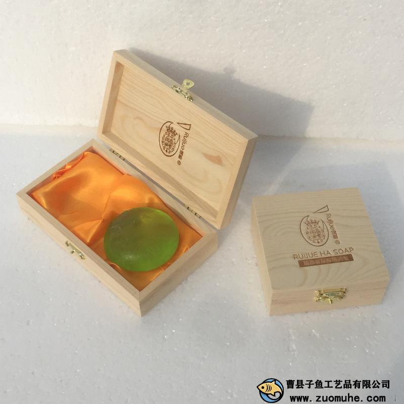双个装香皂包装盒