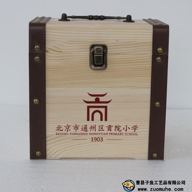 小学生夏令营礼品箱手提礼品盒