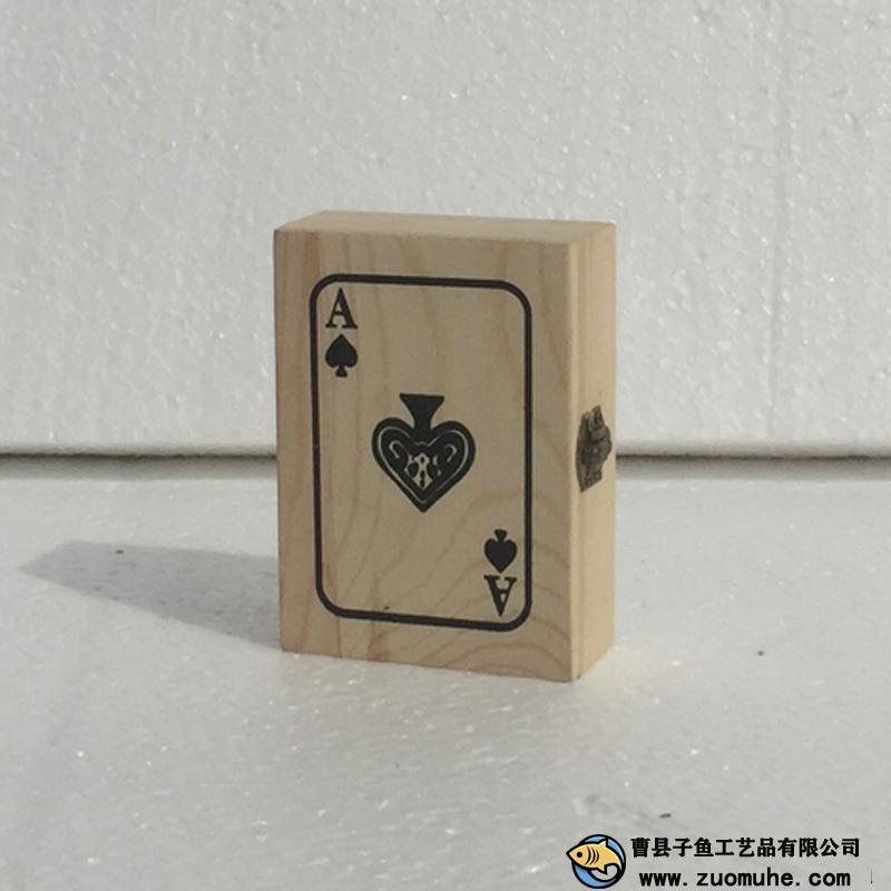 扑克牌包装盒