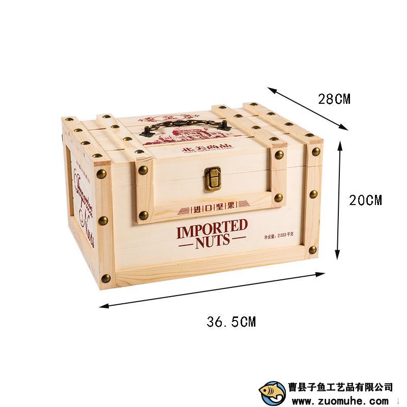 坚果大礼包装盒