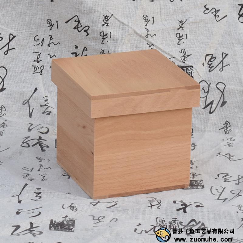 榉木天地盖包装盒